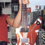 What We Know About EVH's Shark, Part 1