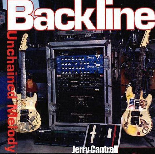 Jerry's '90s rack.